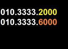 010.3333.2000 vodafon010. 3333.6000