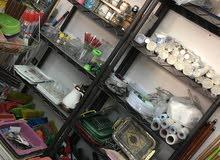 محل ادوات منزلية و بلاستيكيات