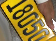 رقم للبيع 18050 رمز و