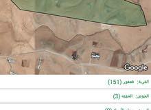 أراضي للبيع عمان الجديدة