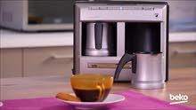 ماكينات قهوة عربية beko بيكو التركية الأصلية