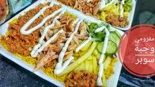 مطعم وجبات و شاورما الدهماني للبيع عتبة فقط
