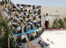 ابو محمد لجميع أنواع الصبغ وأوراق الحائط