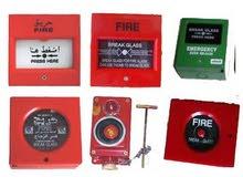 نظام انذار حريق انجليزى بضمان عام من شركة ibc
