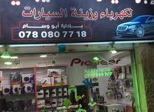 محل تجاري للبيع منطقه ابو عليا طبربور الشارع الرئيشي