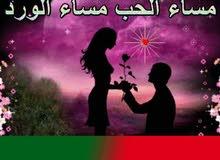 مركز تجميل بالجزائر قرب جامع  سيد حامد الراتب 500دولار حسب الاختصاص