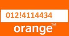 رقم اورانج مميز لرجال الاعمال 4114434!12
