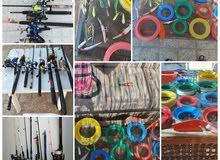 سناراة مع معدات صيد