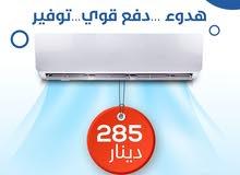 اقل سعر في الأردن
