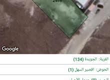 ارض للبيع قصير السهل من أراضي الجويدة