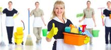 شركه ام جنى لتنظيف المنازل