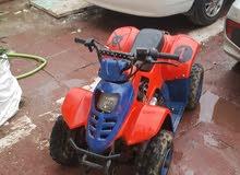 باجي صغير 50 cc