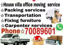 shifting services. call.77160307
