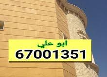 تركيب وتوريد جميع انواع الحجر ابو علي 67001351