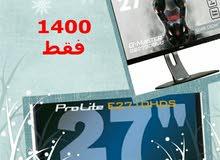 Hisense screen for sale in Alexandria