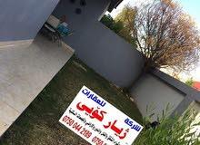 منزل للبيع 216 م بتصميم راقي واجهة شروق /مجمع اينده
