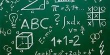 مدرسة رياضيات 66236467