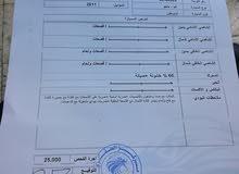 بكب كيا بنجو مقسط موديل 2011