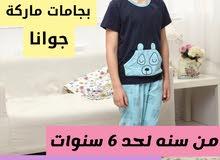 de49bb04d2287 ملابس اطفال   احذية اطفال للبيع   فساتين اطفال   ارخص الاسعار   نزوى