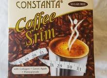 قهوه سريم الألمانيه
