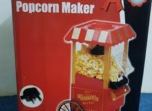 Air popcorn machine
