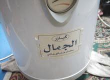 كيازر مصري، كيازر أردني، طولت شاشه، ماطوار كيازر، صوبه كاز جديده