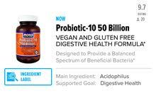 Probiotics (Now Products Brand) بروبيوتك من شركة ناو الشهيرة