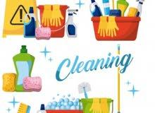 خدمات التنظيف Cleaning Services
