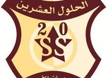 حراسات أمنية منطقة شمال جدة