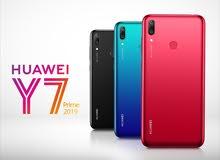 كيف ما دورت عنا ارخص مع 5 هدايا  Huawei Y7 2019