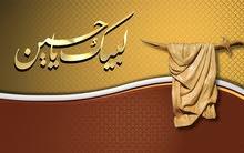 محتاج خط سياره خصوصي يوصلني للدوام من حي الحسين الحيانيه الى العشار 07705538469