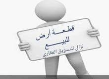 قطعه ارض في شفا بدران مرج الاجرب