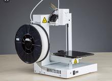 3Dprinter engineer