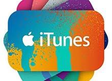 بطاقات ايتونز باسعار مناسبه/itunes giftcards