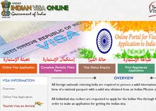 سير ذاتية وتأشيرات سياحية الكترونية