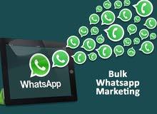 برنامج  إرسال رسائل الواتساب اليا  للتسويق الشبكي