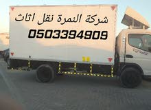 شرکة النمرة نقل اثاث_0503394909                      فی الشارقة ،  عجمان ،  دبی