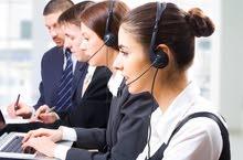 مطلوب موظفة تسويق عبر الهاتف