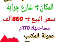 Apartment for sale in Tripoli city Bin Ashour