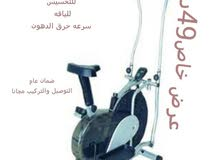 دراجه التخسيس واللياقه المطوره