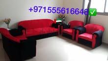 للبيع أريكة جديدة مجموعة التوصيل المجاني