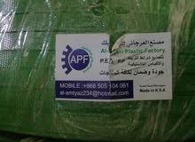 شبر تربيط سعودي 1.5 سم....17.5 كيلو