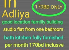 studio for rent in adliya fully furnished inclusve