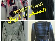 ملابس نسائية