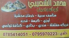 تواصي مناسف عربية واكلات شرقية و غربية