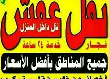 نقل اثاث الايمان فك نقل تركيب الأثاث بجميع مناطق الكويت