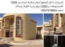 ستوديوهات للايجار بمدينة محمد بن زايد
