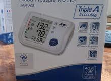 جهاز قياس الضغط البسيط