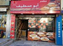 مطعم شعبي مجهز بالكامل اللبيع اول ضمان عقد سنوي