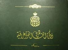 كتاب زاكرة القاهرة الفوتوغرافية